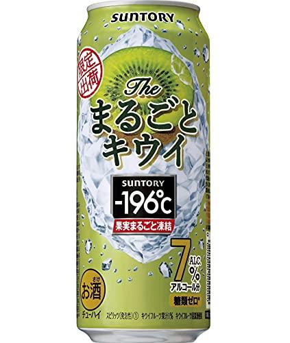 【キウイ果実まるごとの美味しさ】サントリー-196℃ まるごとキウイ [ チューハイ 500ml×24本 ]