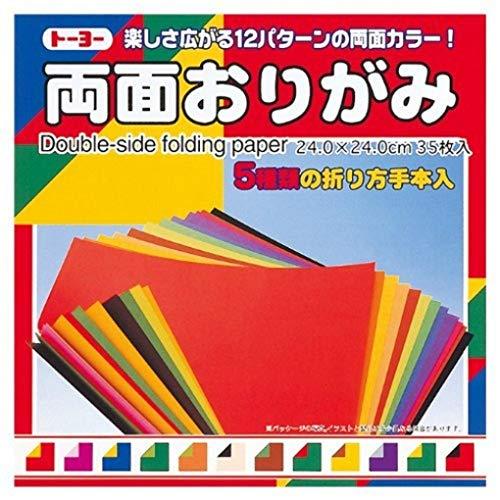 トーヨー 折り紙 両面おりがみ 24cm角 11色 35枚入