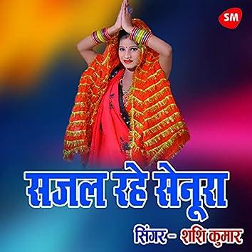 Sajal Rhe Sendura Chhathi maaiya Mor
