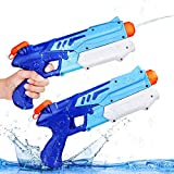 Ucradle Water Gun, 2 Pack Water Gun for Kids - 300ML Big Water Gun with 9 Meters Range – Water Pistols for Party Blaster Swimming Beach Summer Pool Bath Beach Toys
