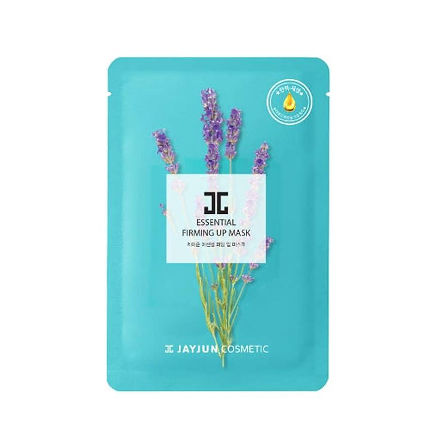 市の花に同意するヘビJayjun(ジェイジュン) エッセンシャル ファーミングアップマスクシート10枚セット