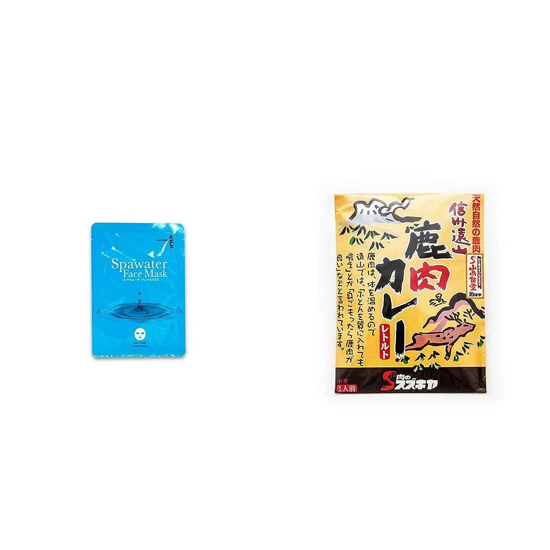 贈り物救い地平線[2点セット] ひのき炭黒泉 スパウォーターフェイスマスク(18ml×3枚入)?信州遠山 鹿肉カレー 中辛 (1食分)