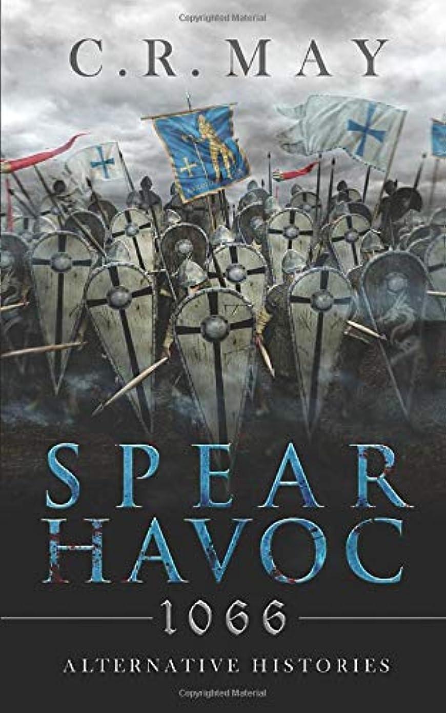 信仰哲学博士ロイヤリティSpear Havoc: 1066 - Alternative  Histories
