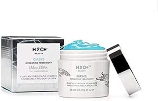 H2O+ Beauty Body Scrub