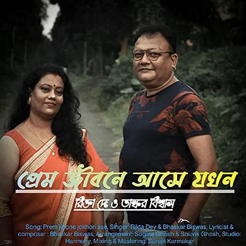 Bhaskar Biswas & Rikta Dey