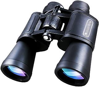 FANGFHOME télescope Jumelles à Main Jumelles 20x50 Haute Puissance Jumelles Portables HD pour Jeux d'observation en Plein ...