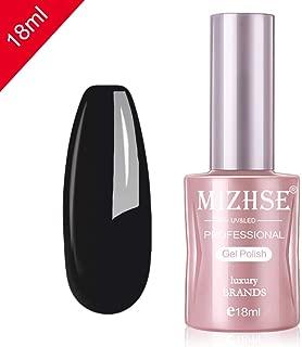 MIZHSE Black Gel Nail Polish 18ML Soak Off Nail Gel Complete Profession UV LED Gel Polish Halloween Non Toxic for Nails Manicure Starter Long Lasting for Women