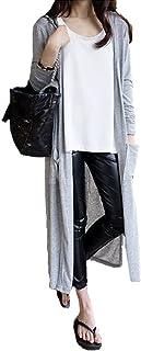 J.STORE [ジェイストア] ロング カーディガン 薄手 カーデ はおり カーデガン 冷房対策 レディース freeサイズ