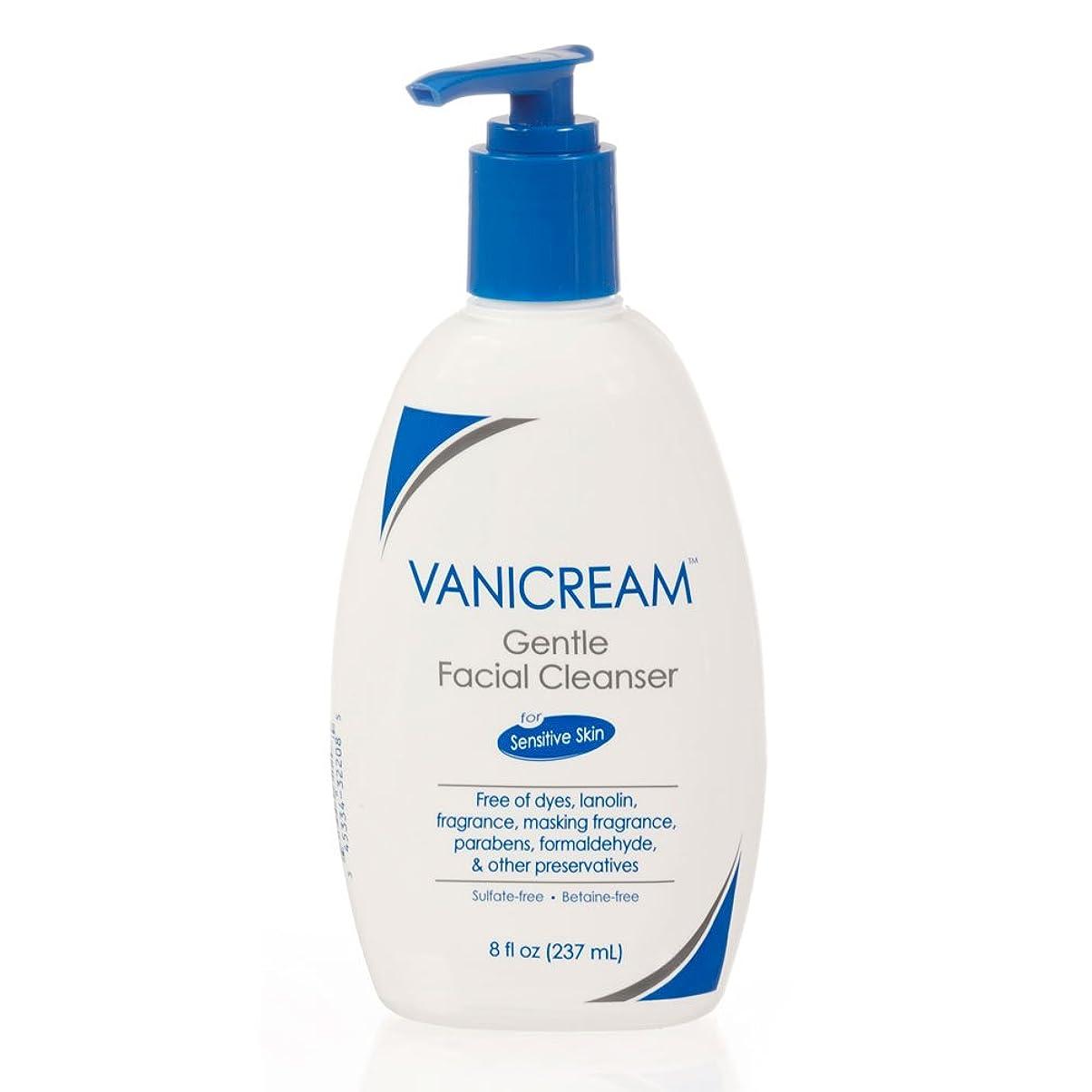招待範囲もちろんVanicream ポンプディスペンサー、8オンスで敏感肌用ジェントルクレンザー