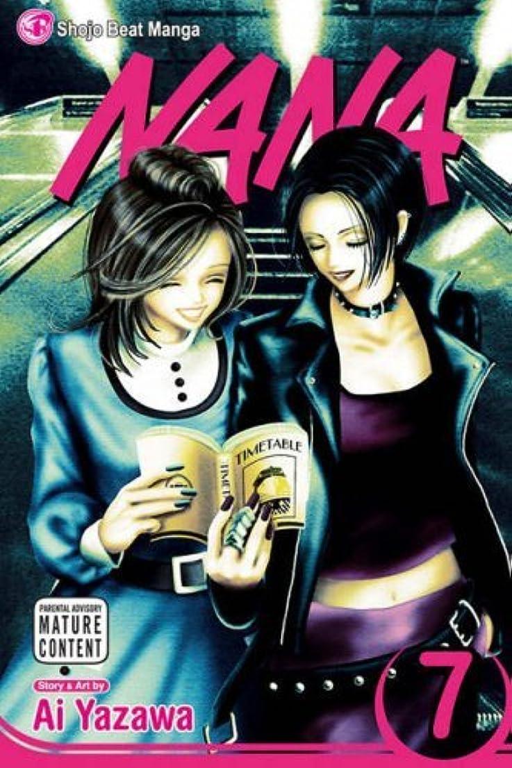 補償乳剤気味の悪いNana, Vol. 7 (English Edition)