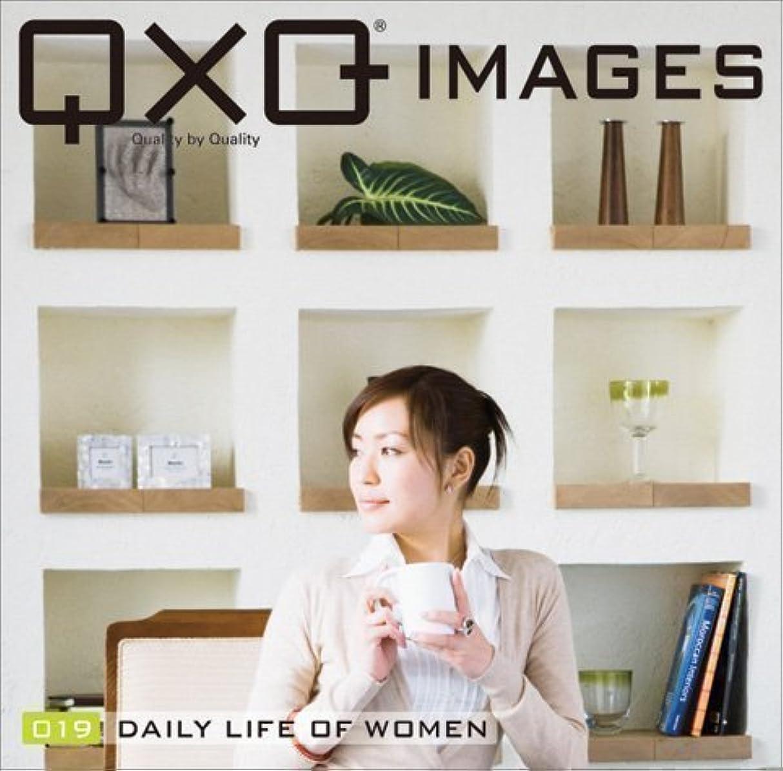 コンセンサス幻影単独でQxQ IMAGES 019 Daily life of women