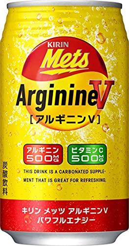 〔飲料〕  キリン メッツ アルギニンV パワフルエナジー 350缶 2ケース  (1ケース24本入り)(350ml)(KIRIN)キリンビバレッジ
