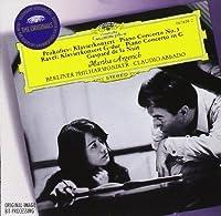 Prokofiev: Piano Concerto No. 3 / Ravel: Piano Concerto in G; Gaspard de la Nuit (1996-05-14)