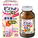 【第2類医薬品】ビスラットゴールドEX 280錠