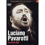ルチアーノ・パヴァロッティ バルセロナ1989 PSD-518 [DVD]