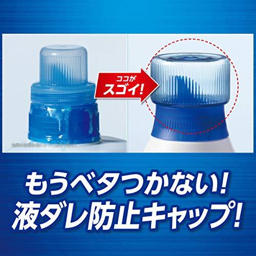 『【ケース販売】アリエール 液体 抗菌 洗濯洗剤 詰め替え 超ジャンボ1.62kg×6個』の5枚目の画像
