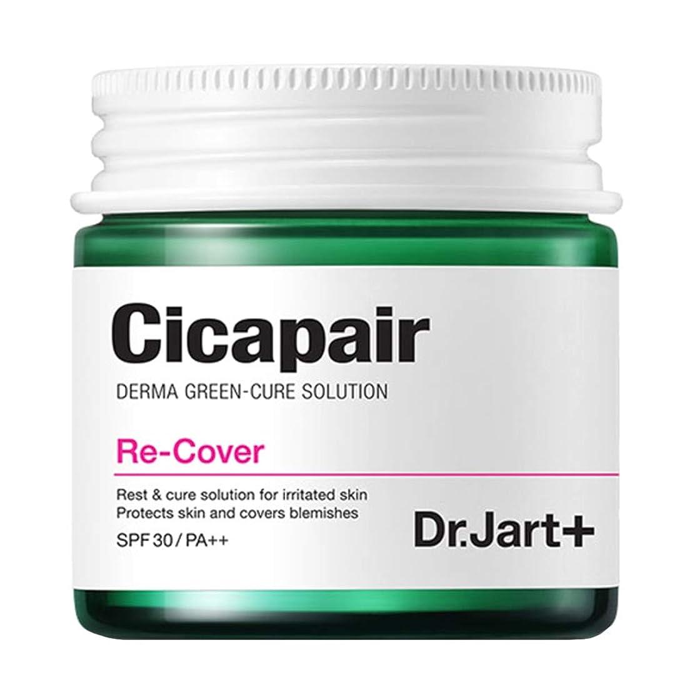 リング提出するシンプトン[Dr.Jart+ Cicapair ReCover] ドクタージャルトシカペアリカバー 皮膚回復と保護紫外線カット 黄砂ケア 韓国直送 SPF30/PA++