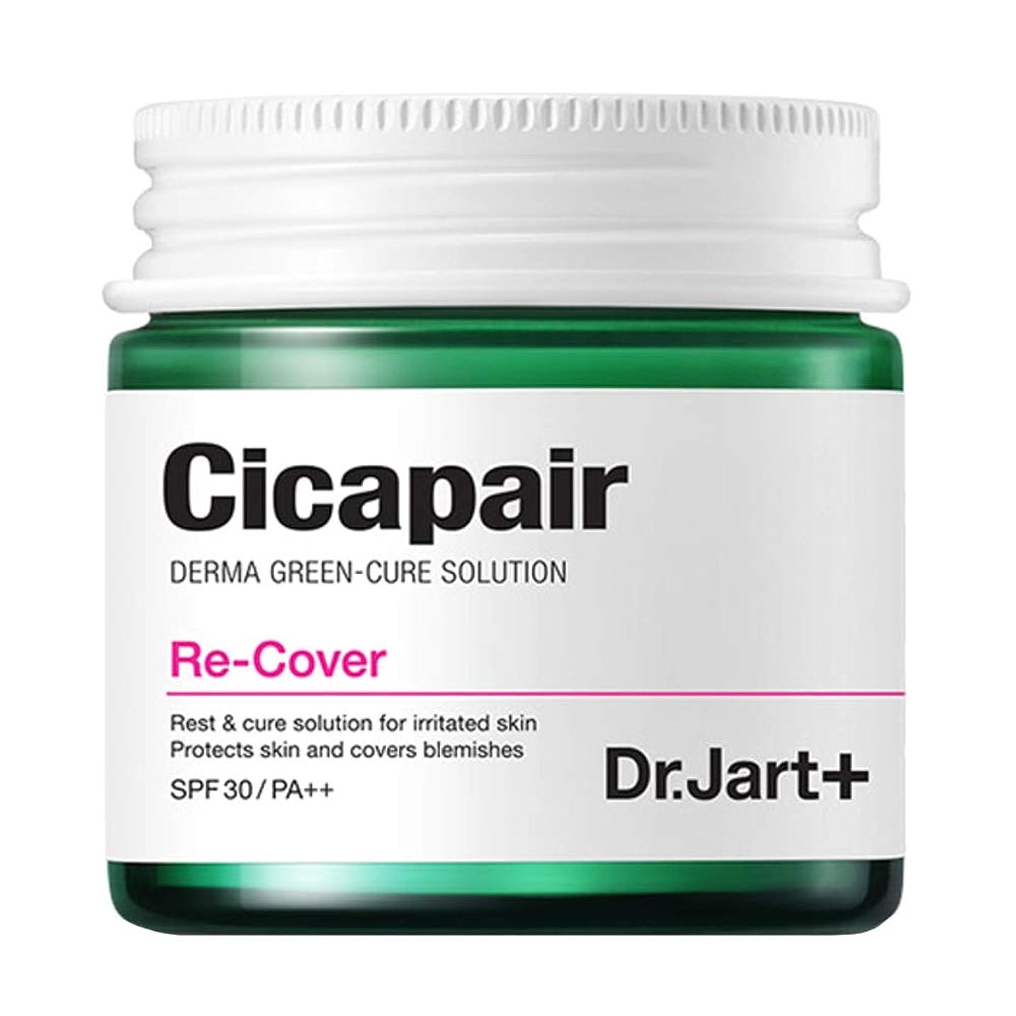 脚本マイナー全国[Dr.Jart+ Cicapair ReCover] ドクタージャルトシカペアリカバー 皮膚回復と保護紫外線カット 黄砂ケア 韓国直送 SPF30/PA++