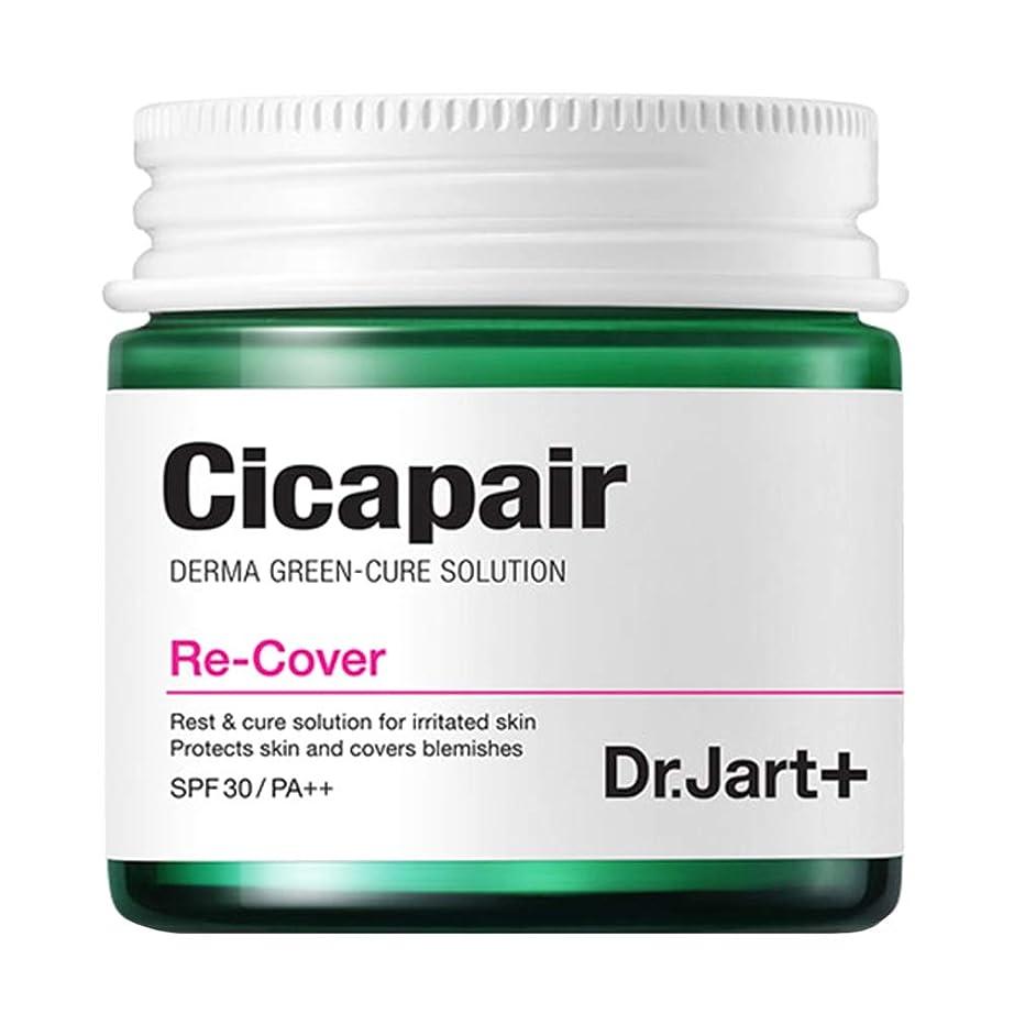 アセ失礼クマノミ[Dr.Jart+ Cicapair ReCover] ドクタージャルトシカペアリカバー 皮膚回復と保護紫外線カット 黄砂ケア 韓国直送 SPF30/PA++