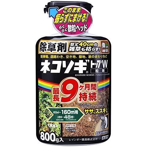 レインボー薬品 除草剤 ネコソギトップW粒剤 800g