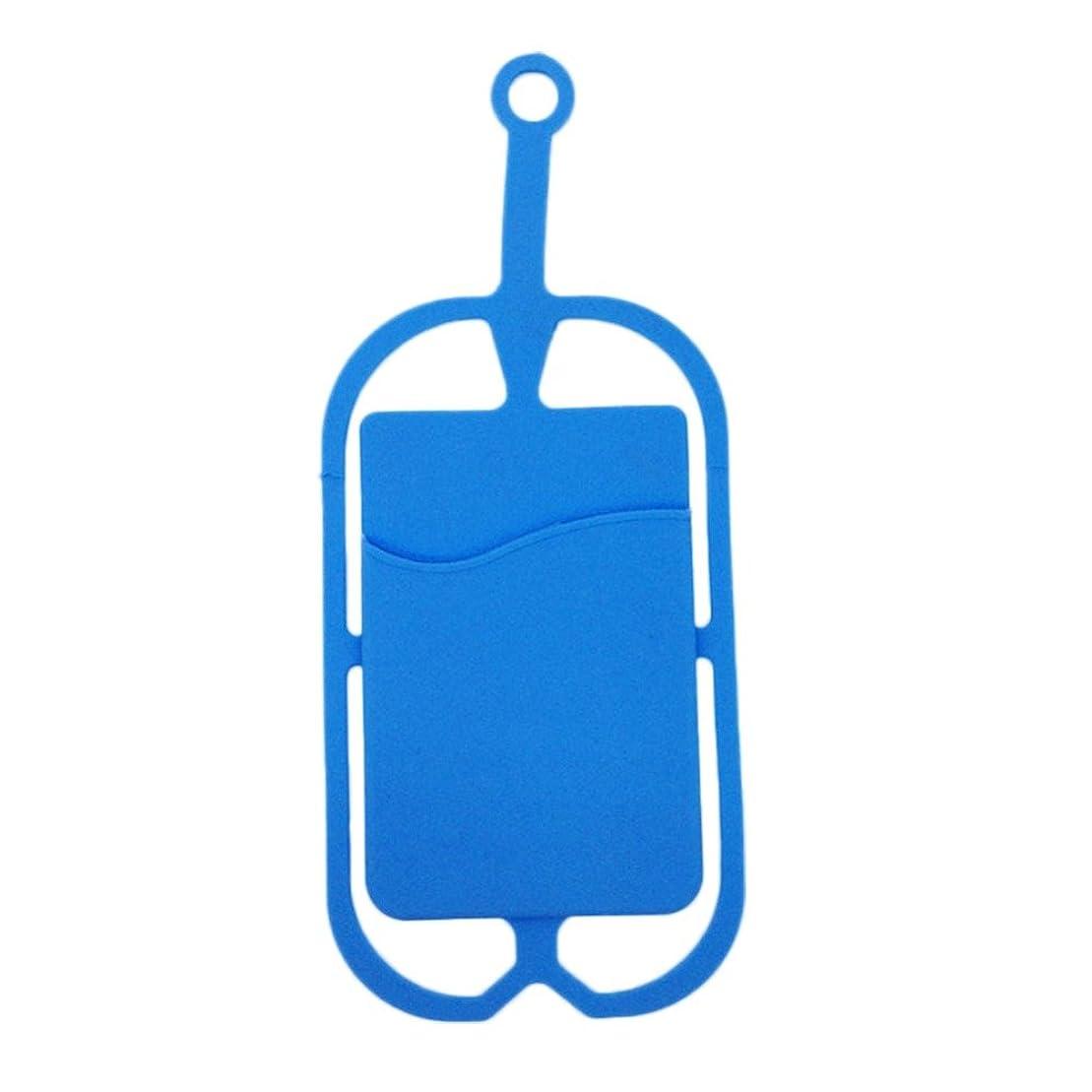 最適適性肥沃なJicorzo - ロープ環境に優しいユニバーサルシリコーン電話ケースカードカバーバス銀行IDカードケースホルダー