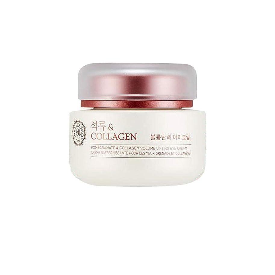 関連する抱擁マカダム[ザ·フェイスショップ]The Face Shop ザクロアンドコラーゲン弾力アイクリーム(50ml) The Face Shop Pomegranate & Collagen Lifting Eye Cream(50ml) [海外直送品]