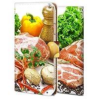 Galaxy s9 ケース 手帳型 SC-02Kケース ギャラクシーS9 カバー スマホケース おしゃれ かわいい 耐衝撃 花柄 人気 純正 全機種対応 台所の食べ物 写真.風景 食べ物 ファッション 9719568
