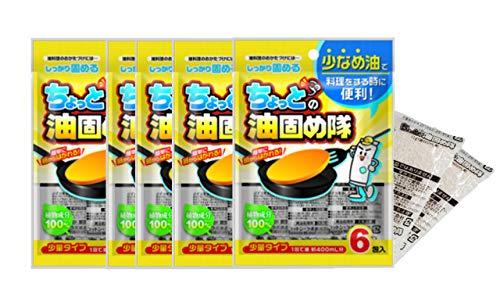 Waste Cooking Powder Oil