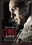 カポネ【DVD】[DVD]