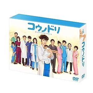 """コウノドリ DVD-BOX"""""""