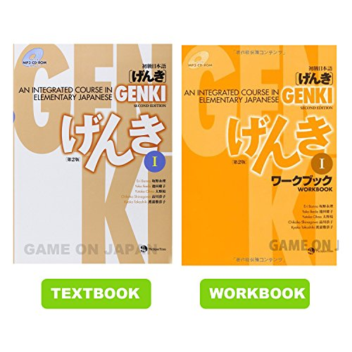 Price comparison product image Genki 1 Second Edition: An Integrated Course in Elementary Japanese 1 with MP3 CD-ROM Textbook & Workbook Set