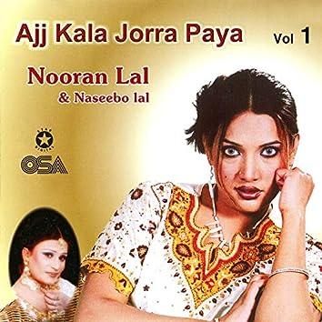 Ajj Kala Jorra Paya, Vol. 1