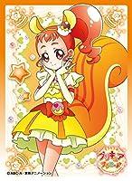 キャラクタースリーブ 『キラキラ☆プリキュアアラモード』 キュアカスタード (EN-430)