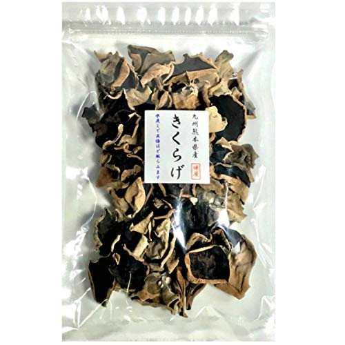 e-hiroya 九州産 熊本県産 乾燥きくらげ 無農薬 100g 業務用 チャック袋入