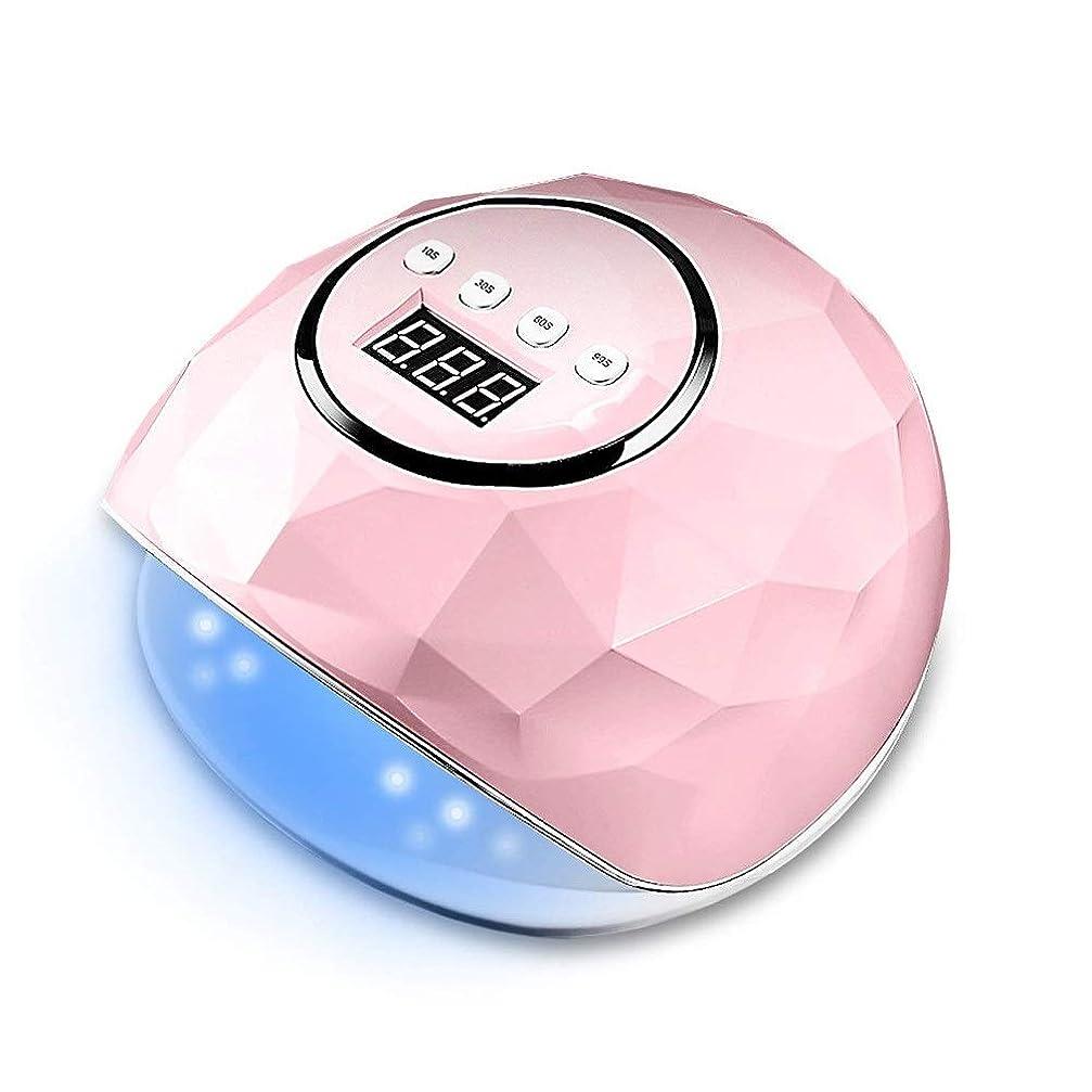 根拠風景言い直すUV光LEDネイルドライヤージェルマニキュアおよびつま先ネイル硬化用自動硬化ランプ(自動センサー付き)(ピンク)