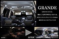 【安心の抵抗付】 BMW FE/Z# X5 (E70) [H19.6~H25.11] LED ルームランプ 20点セット 室内灯 SMD 採用 警告灯 キャンセラー内蔵 輸入車 外車 欧州車 車種別セット