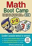 Math Boot Camp E 0040-002  1-digit negative plus 1-digit negative addition + 1-digit negative minus 1-digit negative subtraction + 1-digit negative by ... Boot Camp E-002 Book 40  English Edition