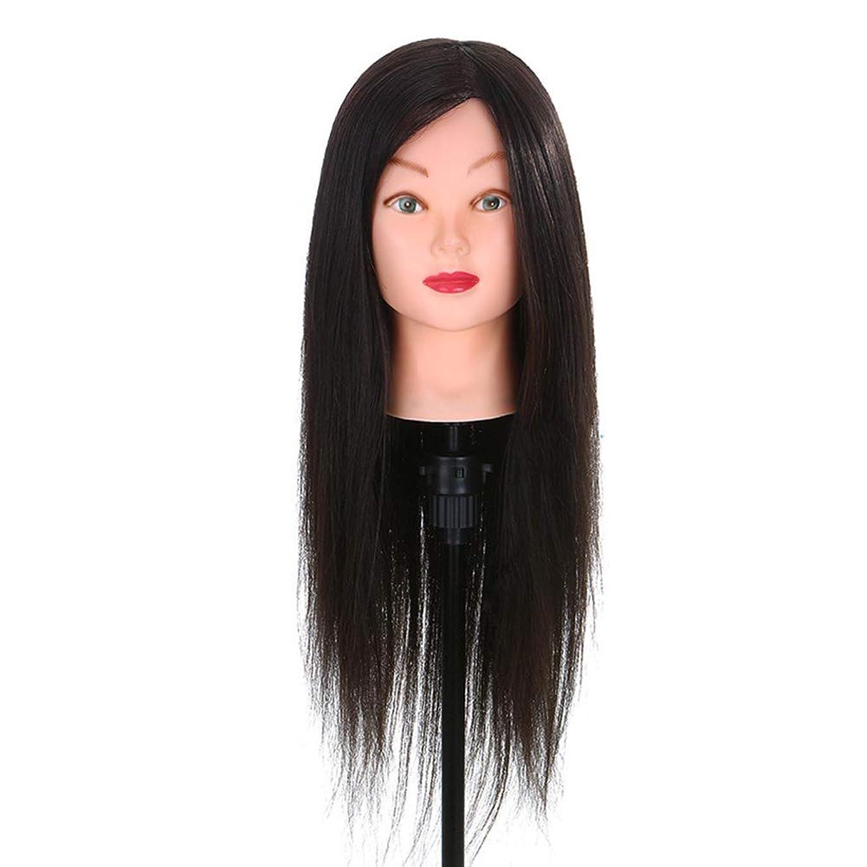 山スキー無条件練習ディスク髪編組ヘアモデル理髪店スクールティーチングヘッドロングかつら美容マネキンヘッドブラケット