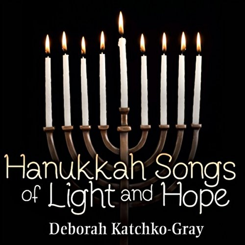 The First Candle We Light On Hannukah