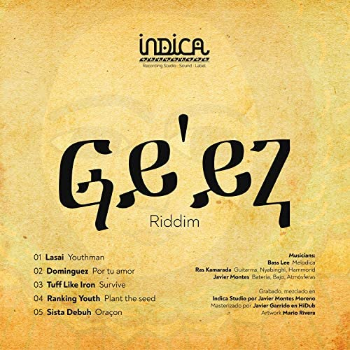 Indica Sound & Dominguez M