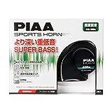 PIAA ホーン 330Hz+400Hz スプアリア・バスホーン 112dB 2個入 渦巻き型 車検対応 HO-9