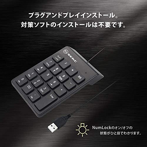 SEKC『USB接続テンキーボード(SNK-13BK)』