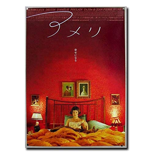 Mxsnow Amelie Japanese Classic Movie Vintage Painting Art Poster Print Canvas Home Decor Picture Wall Print-50x70cm No Frame