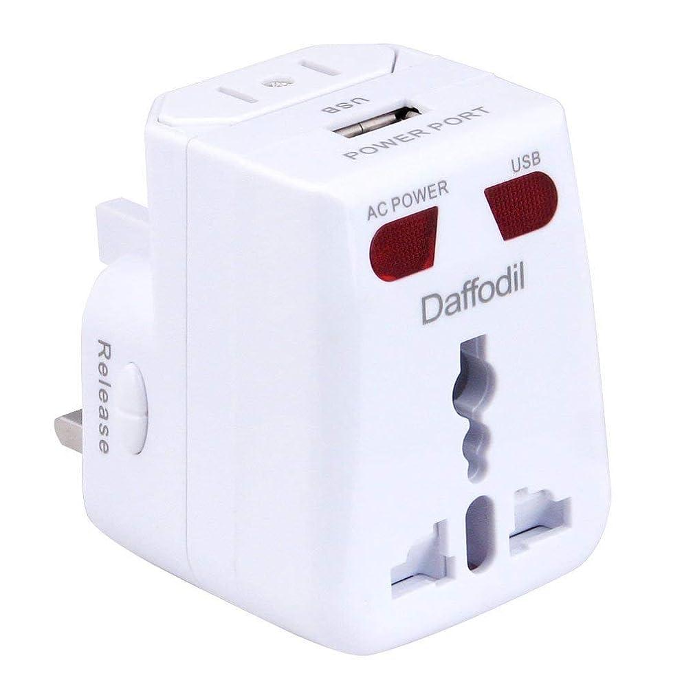 アリシエスタぶら下がる海外 変換プラグ 旅行充電器 コンセント変換 A/O/BF/Cタイプ転換 100-250V ACアダプター 世界の150ヶ国以上対応マルチプラグ 海外旅行/出張対応 海外充電器 Daffodil (WAP150)