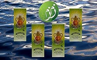 4Bottles–16.9FL。オンスのJar Zamzam水–からMekkahサウジアラビア–ماء زمزم من مكة المكرمة 4عبوات