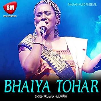 Bhaiya Tohar