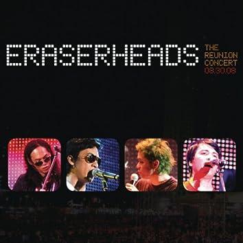 Eraserheads: The Reunion Concert!