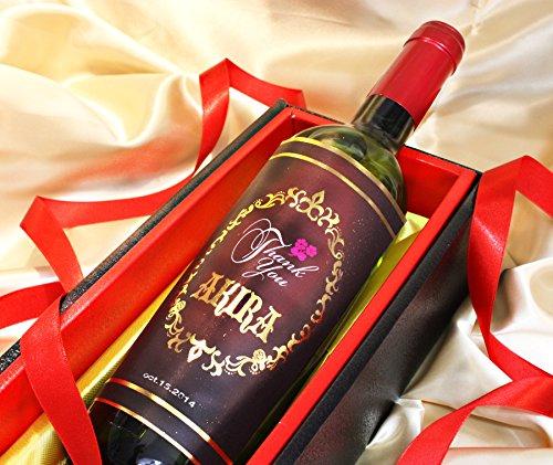 金箔名入れワイン【赤ワイン1本】750mlD-21オリジナルラベルワイン名入れ還暦祝いプレゼント父母男性女性贈り物還暦プレゼント酒人気還暦祝いお祝い記念品ギフトサプライズ