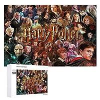 Harry Potter ジグソーパズル 1000ピース diy 絵画 学生 子供 大人 Jigsaw Puzzle 木製パズル 溢れる想い おもちゃ 幼児 アニメ 漫画 壁飾り 入園祝い 新年 ギフト 誕生日 クリスマス プレゼント 贈り物