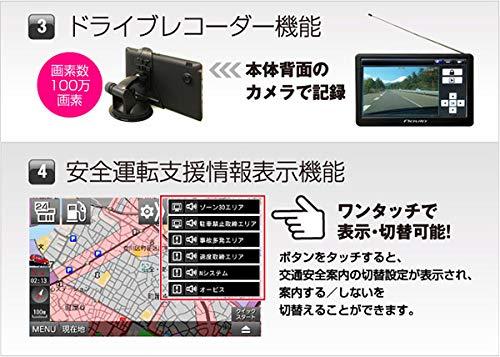 【カイホウジャパン/KAIHOU】7インチワンセグドライブレコーダーナビ【品番】TNK-754DRT